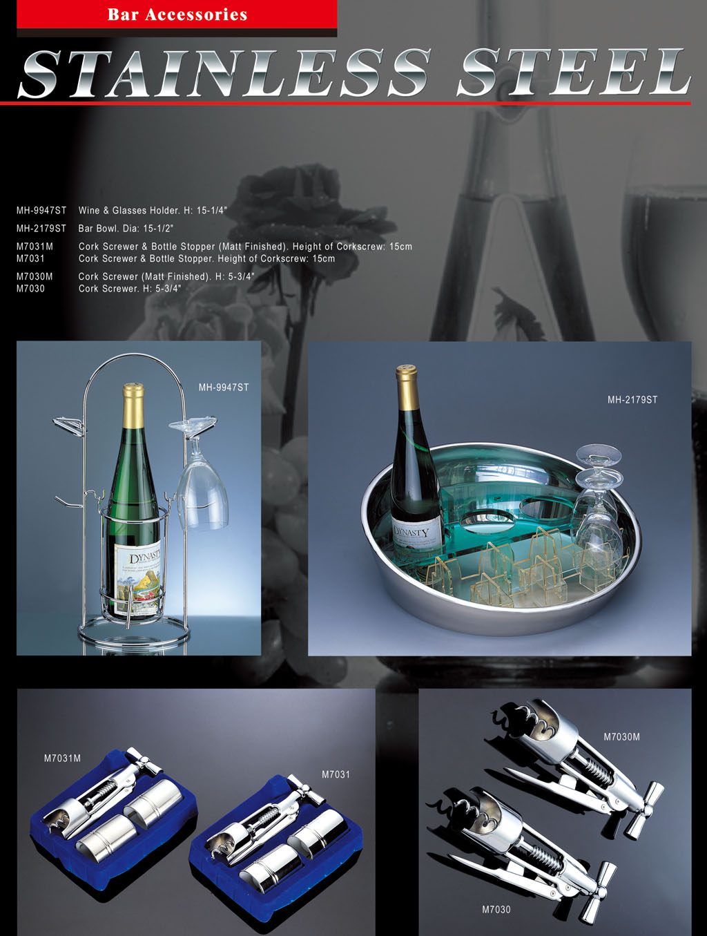 Stainless Steel Ware - Bar Accessories